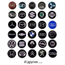 SKS 312 R15 Колпаки для колес с логотипом Audi (Комплект 4 шт.)