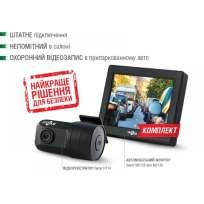 Gazer H714 Автомобильный видеорегистратор + КП 8 Гб