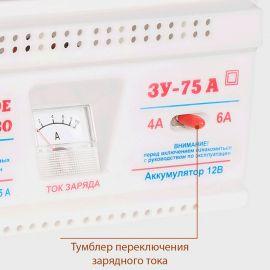 НПП ОБОРОНПРОМПРИБОР Зарядное устройство для АКБ ЗУ-75А (Трансформаторное)