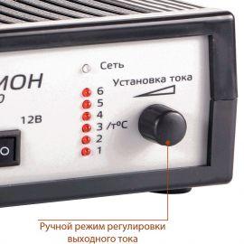 НПП ОБОРОНПРОМПРИБОР Зарядное устройство для АКБ Орион PW160 (Импульсное)