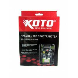 KOTO/KIOKI Органайзер на спинку сиденья А15-1068 (полиэстер)