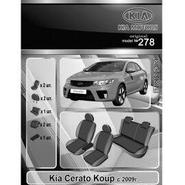 EMC-Elegant Antara Чехлы в салон модельные для KIA Cerato II '08-12 [Koup] (комплект)