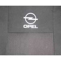 KSUSTYLE Чехлы в салон модельные для  OPEL Vectra C '02-08