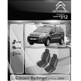 EMC-Elegant Antara Чехлы в салон модельные для Citroen Berlingo II '08-18 [1+1] (комплект)