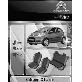 EMC-Elegant Antara Чехлы в салон модельные для Citroen C1 I '05- [раздельный] (комплект)