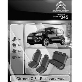 EMC-Elegant Antara Чехлы в салон модельные для Citroen C3 Picasso '09-17 (комплект)