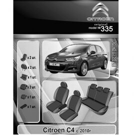 EMC-Elegant Antara Чехлы в салон модельные для Citroen C4 II '10-18 (комплект)