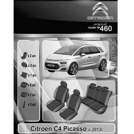 EMC-Elegant Antara Чехлы в салон модельные для Citroen C4 Picasso II '13- (комплект)