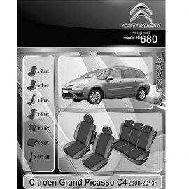 EMC-Elegant Antara Чехлы в салон модельные для Citroen Grand C4 Picasso I '08-13 (комплект)