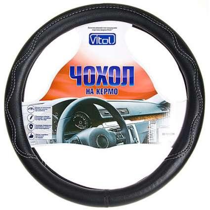 Vitol Оплетка (чехол) на руль кожзам BB 1101003 BK