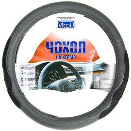 Vitol Оплетка (чехол) на руль кожзам CU 1103007