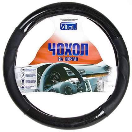 Vitol Оплетка (чехол) на руль кожзам CU 1104001