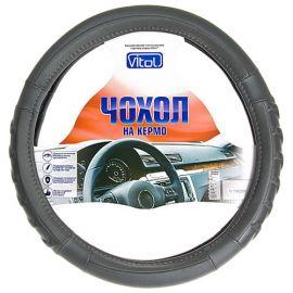Vitol Оплетка (чехол) на руль кожзам PU 1104003