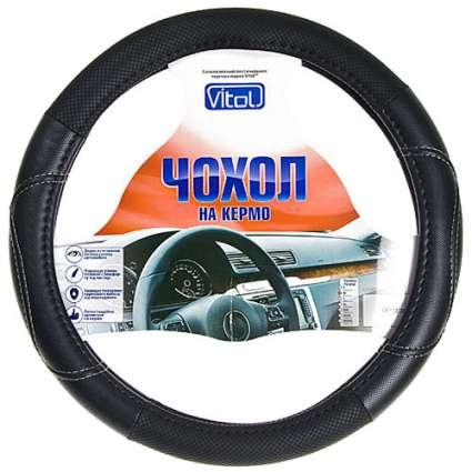 Vitol Оплетка (чехол) на руль кожзам CB 1106006