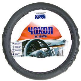 Vitol Оплетка (чехол) на руль кожзам PU 1108001