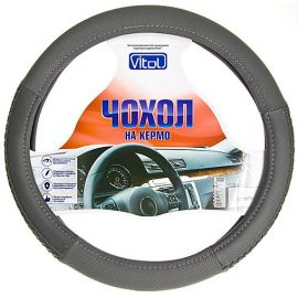 Vitol Оплетка (чехол) на руль кожзам CU 1108007