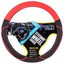 Vitol Оплетка на руль (каркасная) VJX 163127 RD , размер M, Кожзам черный с красными вставками