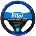 Vitol Оплетка на руль (каркасная) JU 080204BL, размер S, Кожзам Черный с синими вставками