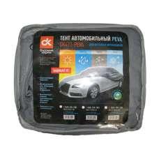 DK Тент для автомобиля с подкладкой седан PEVA M (432*165*120)