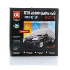 DK472-PE Тент для автомобиля джип/минивэн