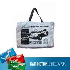 LAVITA LA 140101/BAG Тент для автомобиля