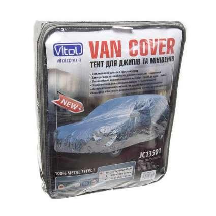 Vitol Тент для автомобиля джип/минивэн JC13501