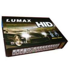 Ксенон Lumax 55W комплект
