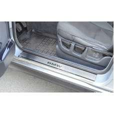 NataNiko Накладки на пороги для BMW 3 (E36) '90-98 (Комплект 2 шт.)