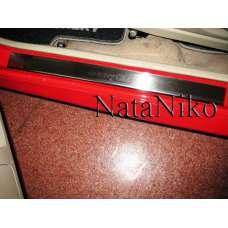 NataNiko Накладки на пороги для CHERY QQ '03- (Комплект 4 шт.)