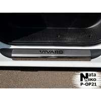 NataNiko Накладки на пороги для Opel Vivaro II (B) '14- (Standart к-кт 2 шт.)