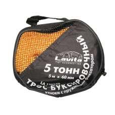 LAVITA LA 139550 Трос буксировочный 5 ТОНН (лента)