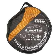 LAVITA LA 139860 Трос буксировочный 10 TОНН (лента)