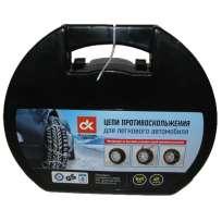 DK481-KN40 Цепи противоскольжения для колёс