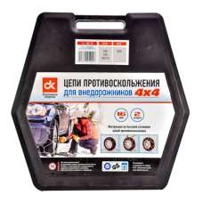 DK482-360-10 Цепи противоскольжения для колёс (Комплект 2 шт.)