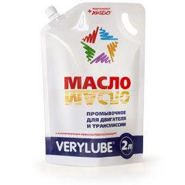 VERYLUBE  Промывочное масло