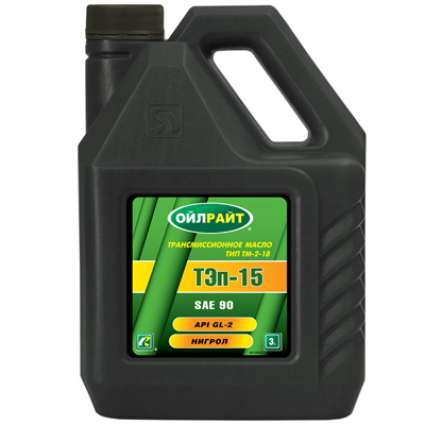 OILRIGHT ТЭП-15В SAE 90 GL-2 минеральное трансмиссионное масло