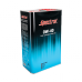 Spectrol Polarm 0W-40 SM/CF синтетическое моторное масло