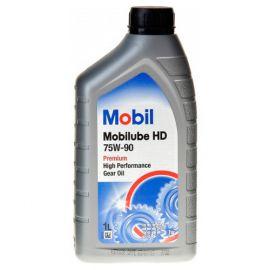 Mobilube HD 75W-90 GL-5 полусинтетическое трансмиссионное масло