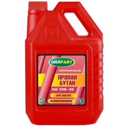 OILRIGHT ПРОПАН-БУТАН 20W-50 SG/CD минеральное моторное масло