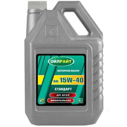 OILRIGHT СТАНДАРТ 15W-40 SF/CC минеральное моторное масло