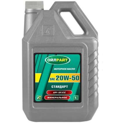 OILRIGHT СТАНДАРТ 20W-50 SF/CC минеральное моторное масло