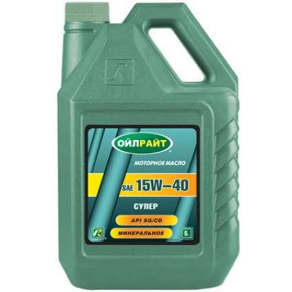 OILRIGHT СУПЕР 15W-40 SG/CD минеральное моторное масло