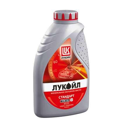 LUKOIL Standart 15W-40 SF/CC минеральное моторное масло