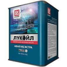 LUKOIL Авангард Экстра 15W-40 CH-4/SJ минеральное моторное масло