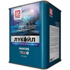 LUKOIL Авангард 10W-40 CF-4/SG полусинтетическое моторное масло