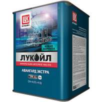 LUKOIL Авангард Экстра 10W-40 CH-4/SJ полусинтетическое моторное масло