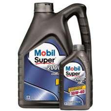 Mobil Super™ 2000 X1 Diesel 10W-40 CF полусинтетическое моторное масло