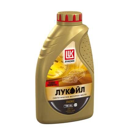 LUKOIL Luxe 5W-40 SM/CF синтетическое моторное масло