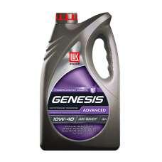LUKOIL Genesis Advanced 10W-40 SN/CF синтетическое моторное масло