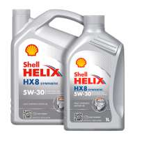 SHELL Helix HX8 Synthetic 5W-30 синтетическое моторное масло